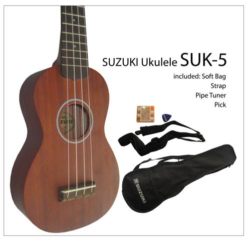 Suzuki SUK-5